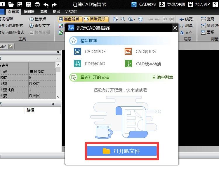 在CAD多余图纸时把两张CAD图纸合并成cad清除块绘制图片