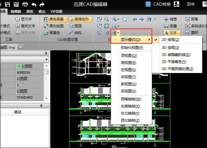 有的图纸打开CAD图纸看不到时候?西环公园v图纸石家庄市内容图片