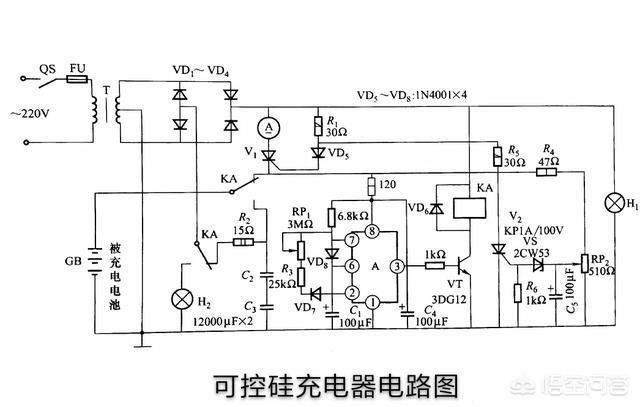 怎么用可控硅做充电器电路?