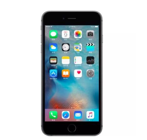 苹果程序中介绍大量追踪视频是手机?iphone7发现情况图片
