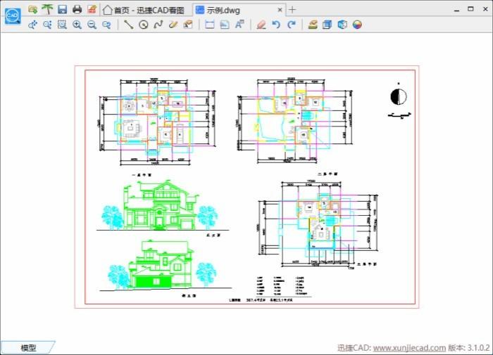 CADv背景中更改想要背景的图纸图章会审应该图纸出需颜色盖图片