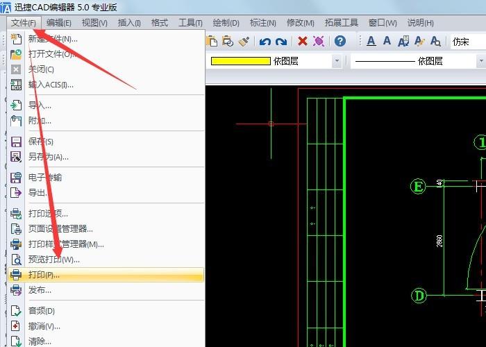 开关图纸较大的CAD方法?cad尺寸打印表示电源图片