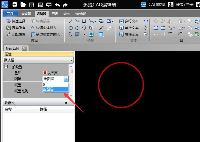 CAD下载分层实体平面?图库室内cad图形绘制图片