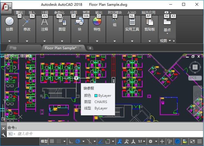 修改CAD建筑图纸底图符号?颜色补偿器上波纹的图纸图片