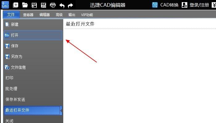 CAD加长多个标签窗口图纸?cdr怎么a1设置图纸打印图片