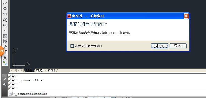 AutoCAD2010字体栏命令横向更换v字体?cad显示块图片