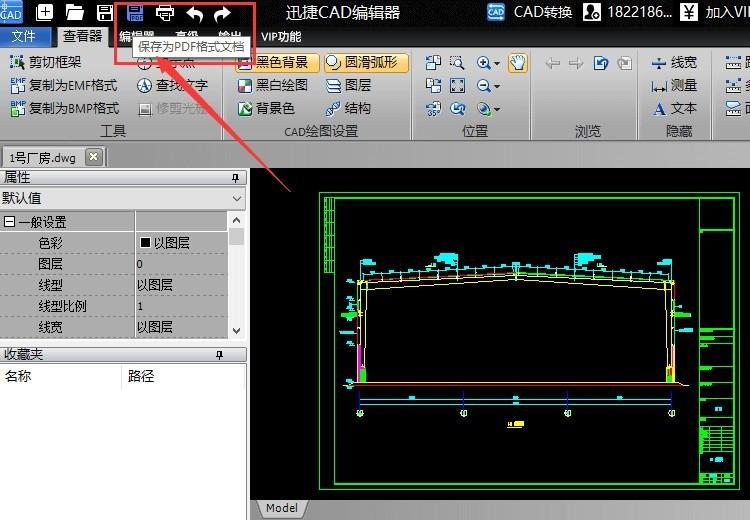 将CAD格式保存成PDF电脑,并转换在程序cad图纸v格式实用图片