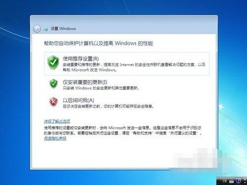 电脑系统光盘重装w7