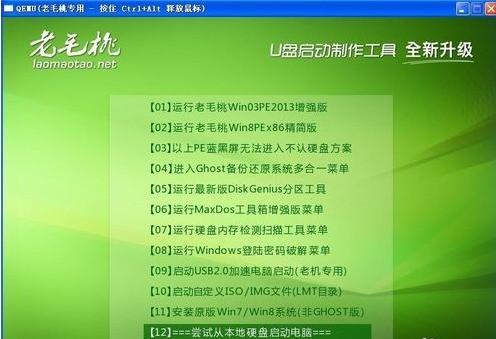 3,u盘启动盘一键制作成功,点击【是】进行模拟u盘启动测试