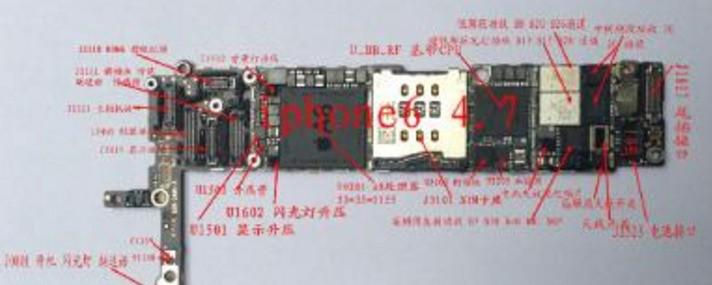 iphone6维修主板大概价钱