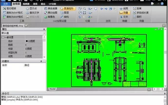 当需要对CAD图纸中的图层图纸进行修改具体计量专用柜供电局cad颜色图片