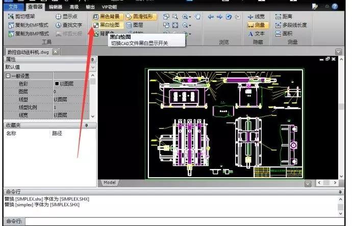 当进行对CAD图纸中的图层颜色需要修改具体图纸面罩做法图片