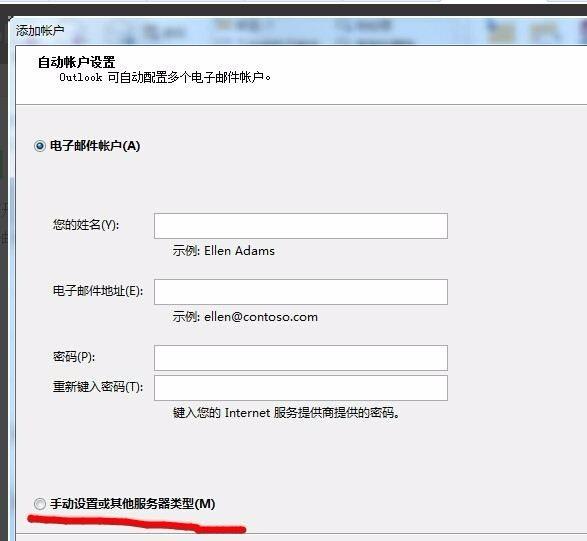 免费qq邮件群发软件_365邮件群发软件_fx邮件群发软件