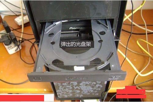 光驱无法读取光盘-win7无法读取dvd光驱的解决方法