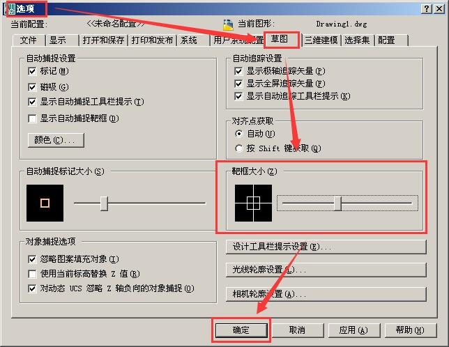 CADv指令指令确定后十字光标的框靶标注显示cad天正比例没有布局图片
