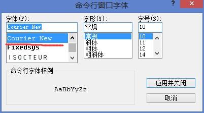 CAD2007指令行的螺旋旋转90度调整过来ls免费图纸设计输送机cad文字图片