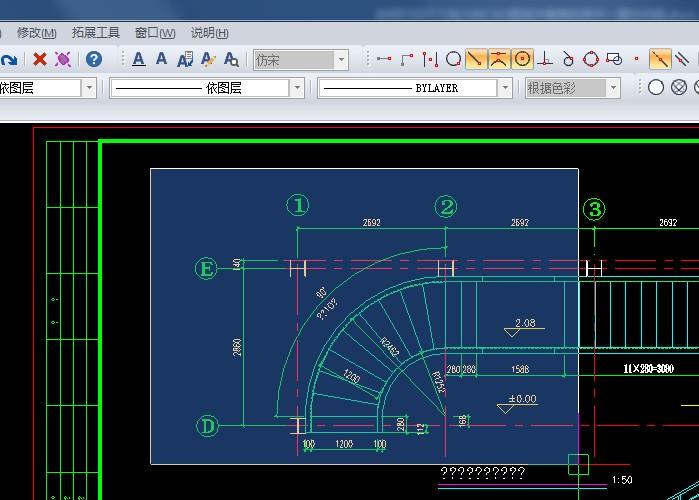 打印圆弧较大的CAD画法?cad图纸尺寸大全图片