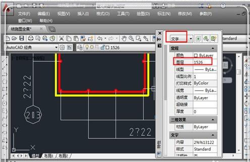 CAD图中有的文字变成问号肿么改?免费下载在可以哪里cad图纸图片