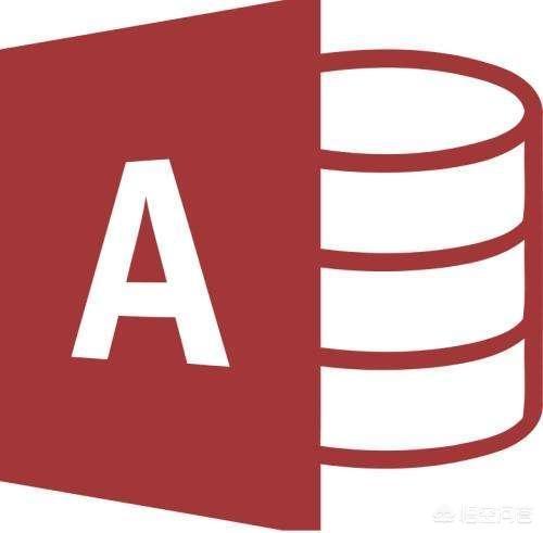 数据库access和mysql有什么区别?图片
