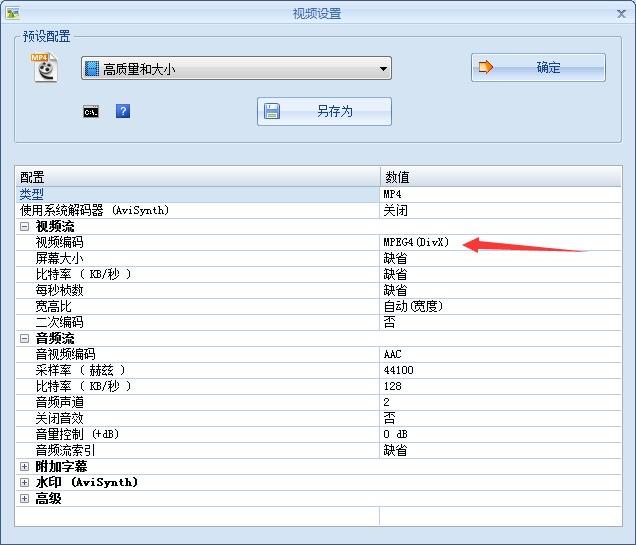 截断视频暴风(视频转码)经过的格式在html的vi大丛林杀工厂逃图片