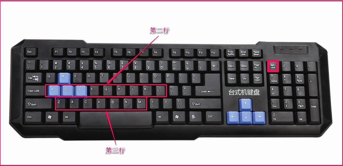 女朋��d�9b*�.��`f��,H9l#��@_电脑键盘第二行英文字母顺序为:a,s,d,f,g,h,j,k,l
