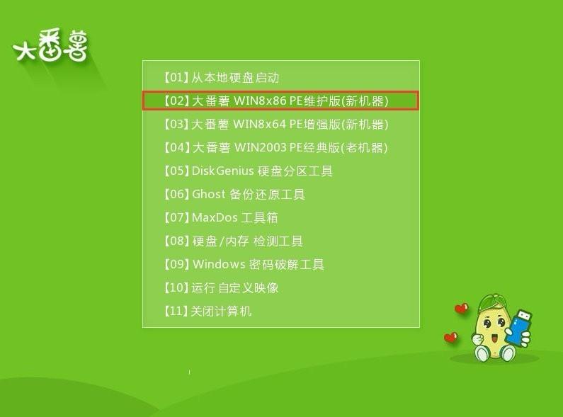 windows10怎样还原windows7: 方法一:适用于升级没超过一个月时间的 具体操作步骤如下:   一、单击左下角开始菜单,选择设置;    二、打开更新和安全;    三、点击左侧的恢复,点击回退到windows7这一栏的开始(升级win10后一个月内可回退至原系统);    四、然后系统会问回退的原因,选择一个,点击下一步;    五、接着提示不要被锁定,回退到Win7系统后只能使用本地用户登录,所以最好先回忆一下以前的用户密码,或者先新建一个本地用户;    六、提示感谢您试