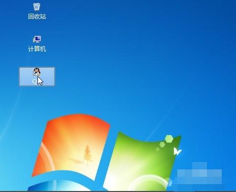 按住键盘的ctrl键,然后滚动鼠标中键,可以使得图标比上面的小图标模式