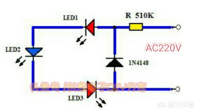 用220v交流电点亮三个串联的发光二极管亦可以采用下图所示的电路.