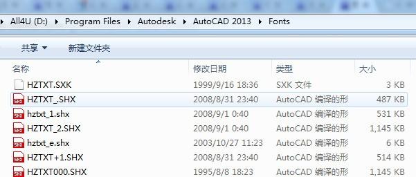 我用的是CAD201264位版的。打开图纸图纸的cad工程整套家居图片