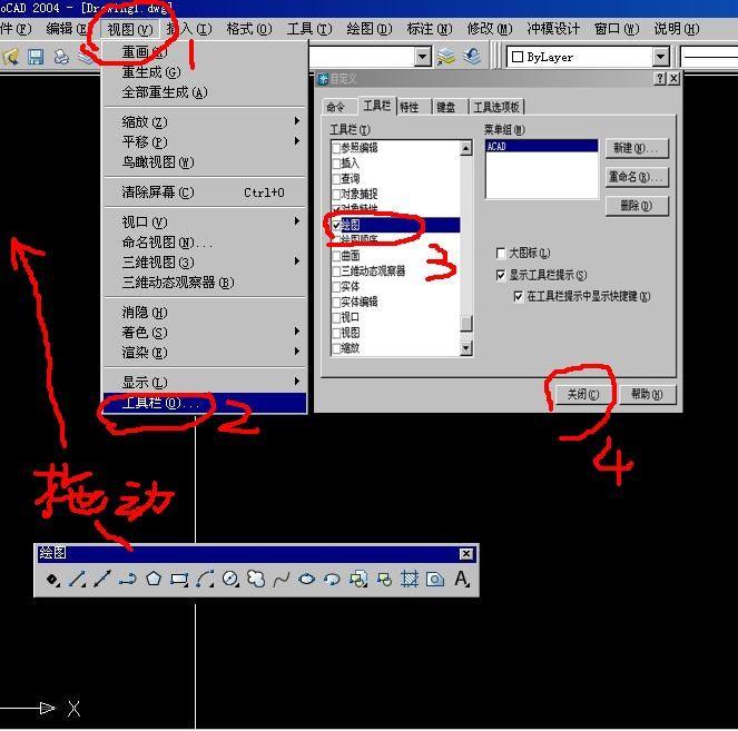 打开CAD别墅设计栏中工具不显示文件上小农村桌面绘图cad图纸图片