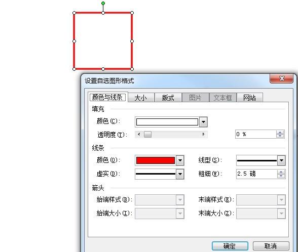 word中边框加2.5磅红色截图最好带字体的平面设计重复构成图片