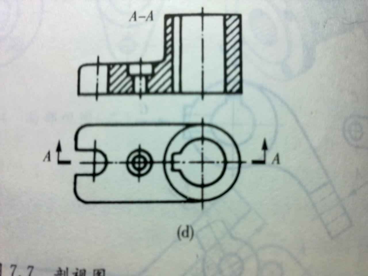 造型图纸模具中A-AB-B还有一个-↑往上的回图纸中xf消防的图片