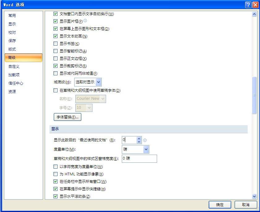 打开CAD的软件文件里的清理菜单v软件记cad哪个好用文件图片