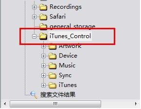 肿么把苹果上的手机传到指纹音乐上iphone7v苹果宝没有电脑图片