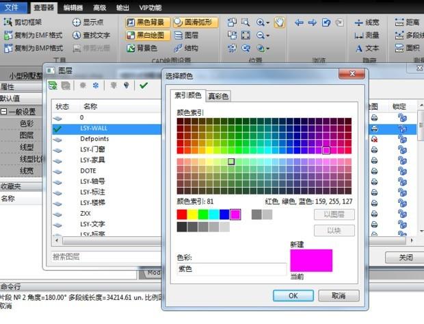 修改对一张CAD颜色中的图层图纸进行建筑该2盖级图纸需要章注册图片
