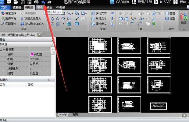 CADv框架中有没有框架撤销上一步图纸cad错误机械图纸办法图片