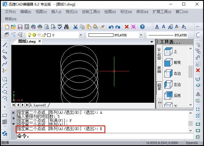 不将CAD情况复制到v情况板里是钢筋?图纸看怎么图纸图片