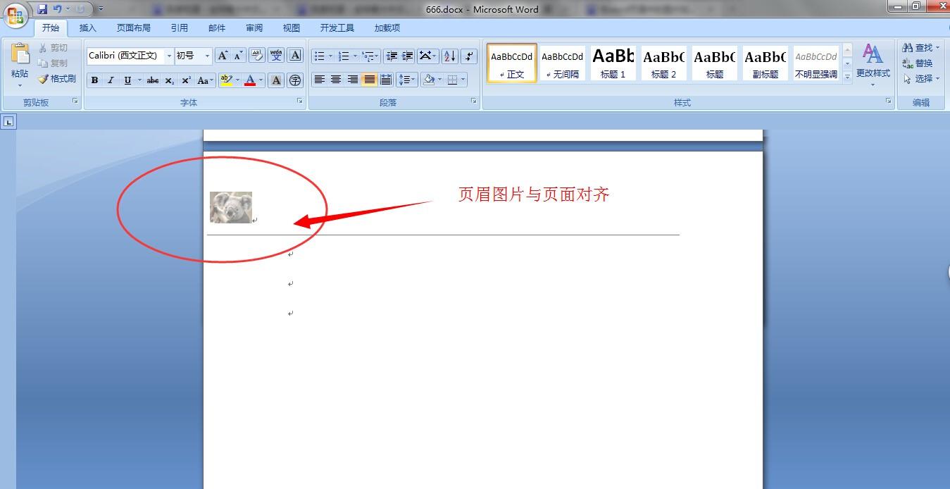 在word页眉中的图片,可以按以下操作对齐至页面左端:  1、打开word文档,在菜单栏【插入】选项中点击【页眉】,选择【编辑页眉】;  2、在弹出的页眉编辑界面,选中页眉中的图片,使用【标尺】按钮,拖动图片至页面左端;  3、调整完成后,点击【关闭页眉和页脚】,完成的效果如下图。  (说明:【标尺】在菜单栏的【视图】选项中可以调出来。)