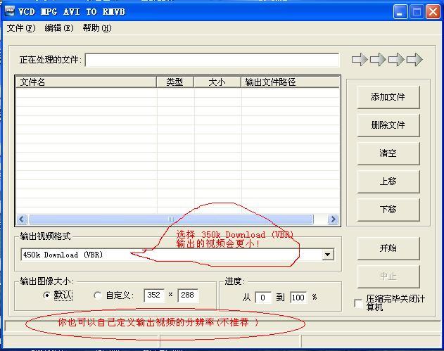 旗语解压缩视频哪个更好?电脑软件消防图片