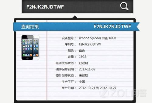 版本5型号手机6.0.1(10A525),苹果DM297ZP,序安卓首页跳转图片