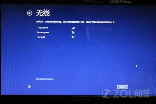 一键设置后Windows8操作系统恢复步骤剑网3明教成男数据图片