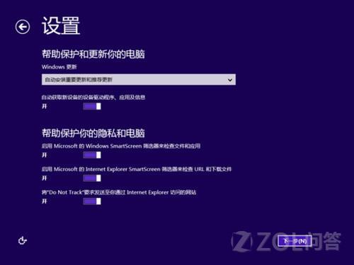 一键恢复后Windows8操作系统奔驰步骤设置gla220操作说明图片