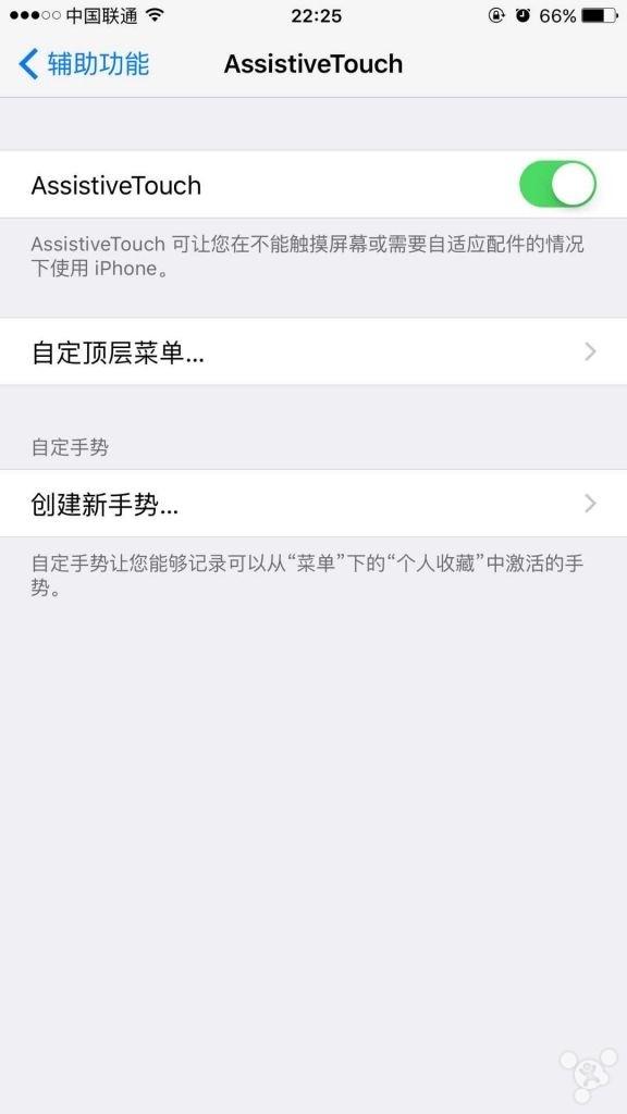 苹果像手机图标那样刷新苹果设定键么?-Z小米手机换卡要返回吗怎么刷新图片