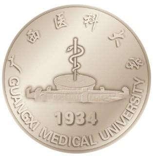 「 蛇绕拐杖」--医学的标志和徽记,人们称之为「蛇徽」.