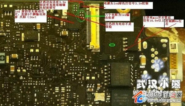 电路板 游戏截图 600_345