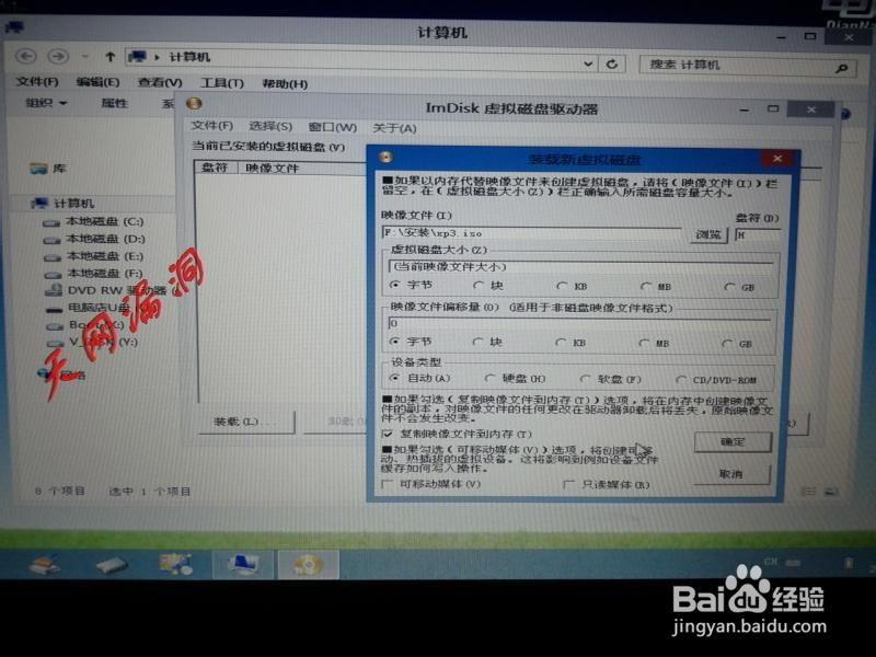 怎么使用u盘给电脑安装xp系统{图解}