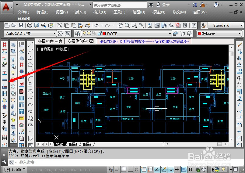 超级绘图王建筑绘图软件_超级绘图王建筑绘图软件 破解_超级绘图王建筑绘图软件 40