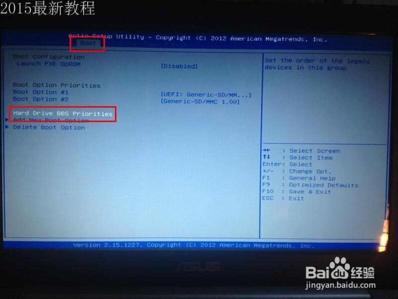 华硕asus笔记本电脑没光驱装系统设置u盘启动