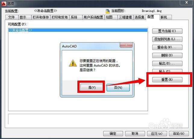 CAD2010两边的不见工具画图了cad环形文字图片