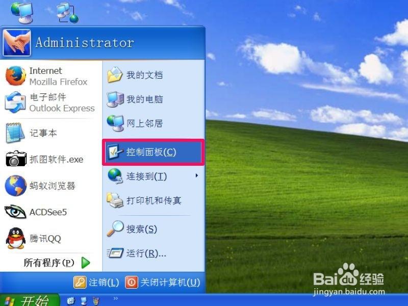 電腦安裝不了ie瀏覽器_電腦安裝不了ie瀏覽器
